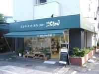 shop.jpg.JPG